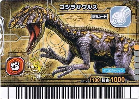 Gojirasaurus | Dinosaur King | FANDOM powered by Wikia